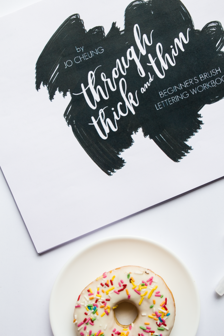 A Brush Lettering Giveaway! with Surely Simple + Zuer Designs